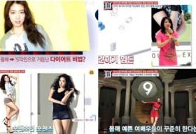 Park Shin Hye hé lộ bí quyết giảm cân
