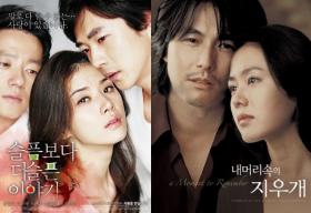 9 bộ phim điện ảnh tình cảm lãng mạn Hàn Quốc giúp bạn hiểu rõ về tình yêu