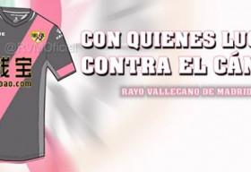 Đội bóng Tây Ban Nha ra mắt áo đấu ủng hộ cộng đồng LGBT