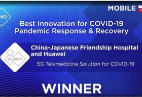 Giải pháp khám bệnh từ xa nhờ 5G giành được Giải thưởng của GSMA GLOMO