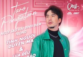 Show tình yêu đình đám của Thái Lan chuẩn bị lên sóng truyền hình Việt