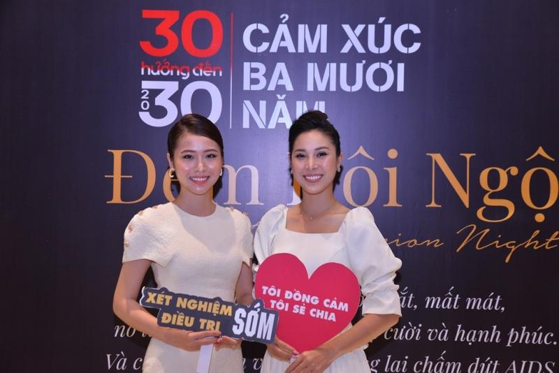 """phòng chống HIVAIDS 5 Đông đảo nghệ sĩ đồng hành cùng đêm hội ngộ """"Cảm xúc 30 năm"""""""