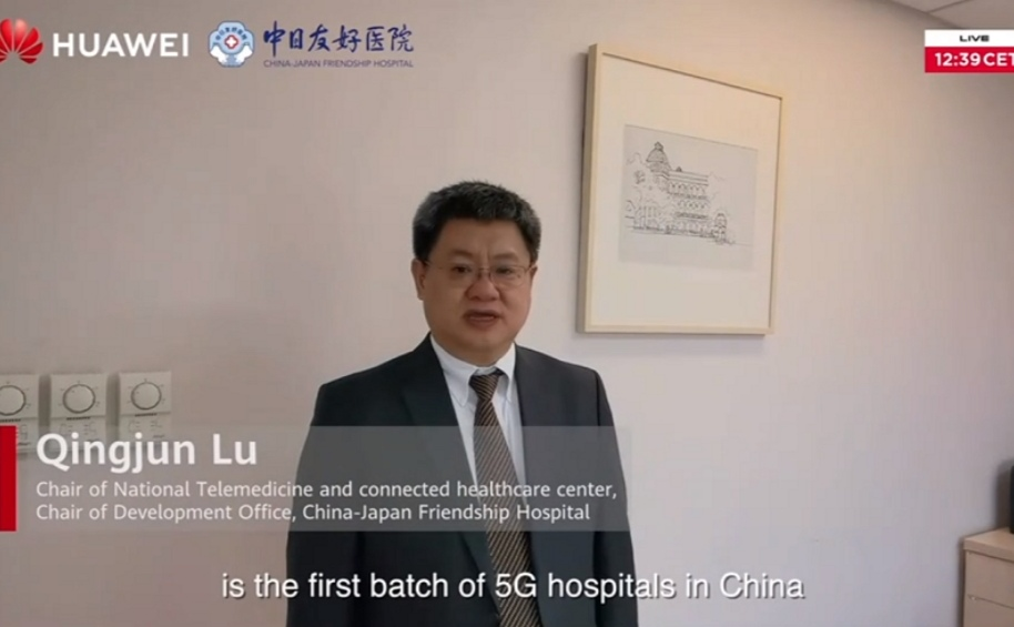 Screenshot 20210703 080918 Giải pháp khám bệnh từ xa nhờ 5G giành được Giải thưởng của GSMA GLOMO