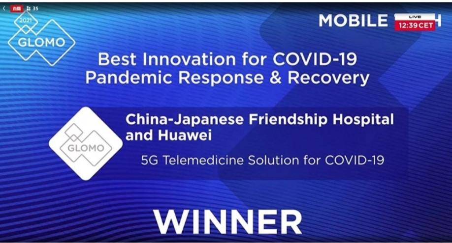 Screenshot 20210703 080954 Giải pháp khám bệnh từ xa nhờ 5G giành được Giải thưởng của GSMA GLOMO